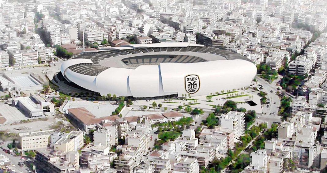 «Ειδικό Πολεοδομικό Σχέδιο νέο γήπεδο ΠΑΟΚ